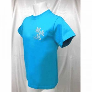 rr-t-waza-rnc-turquoise-front