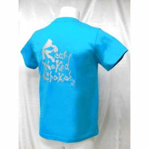 rr-t-waza-rnc-turquoise-back