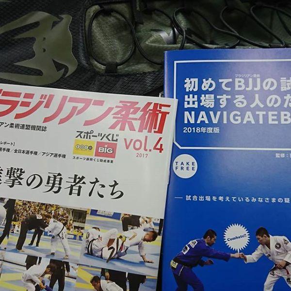 JBJJF(日本ブラジリアン柔術連盟)発行の機関誌「ブラジリアン柔術 vol.4」及び「初めてBJJの試合に出場する人のためのNAVIGATEBOOK」を龍虎MMAにてご希望の方に無料配布しております。龍虎MMA 池袋店の店頭にてお申し付け頂くか、オンライン/モバイル店でご注文頂く際に注文フォームの「連絡事項」の欄に「ブラジリアン柔術 vol.4」同封希望、「初めてBJJの試合に出場する人のためNAVIGATEBOOK」同封希望のいずれか、又は両方をご記入ください。ご注文の商品に同封し送らせて頂きます。尚、当機関誌のみの発送はお受けしておりませんので予めご了承下さい。又、弊店に機関誌の在庫が無くなり次第、配布は終了させて頂きます。タイミングによってはご希望に沿えない場合がありますこと、ご理解の程宜しくお願い致します。#jbjjf #日本ブラジリアン柔術連盟 #機関誌 #ブラジリアン柔術vol.4 #初めてBJJの試合に出場する人 #龍虎MMA #池袋 #無料配布中