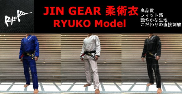 JIN GEAR bjj gi Ryuko Model