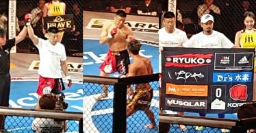 三浦広光、復帰戦で1R TKO勝ち!