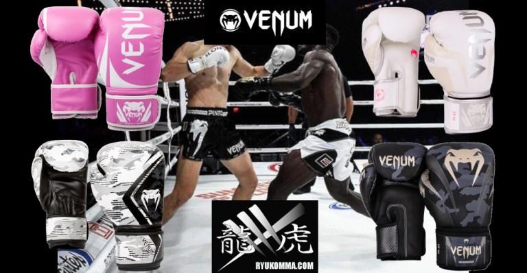 VENUM ヴェナム 各種ボクシンググローブ