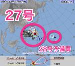 typhoon27-28