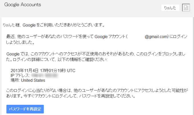 gmail-notlogin