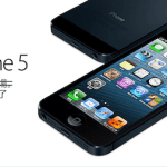 iphone5-moument-finish