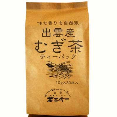 茶三代一 出雲産 麦茶ティーバッグ
