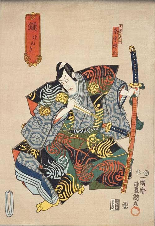 三代目歌川豊国画