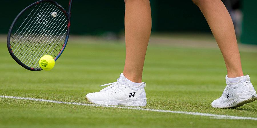 WTA обновила логотип и изменила категории турниров
