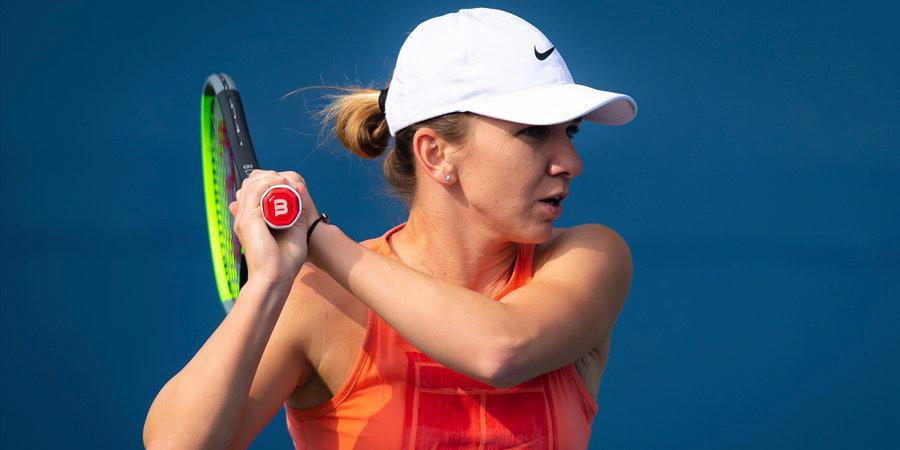 Вторая ракетка мира Халеп отказалась от участия в US Open