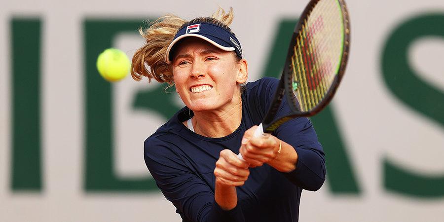 Александрова уступила Барти на Открытом чемпионате Австралии