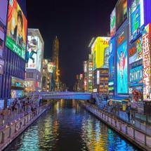 Hotels & Cheap Places Stay Osaka Japan