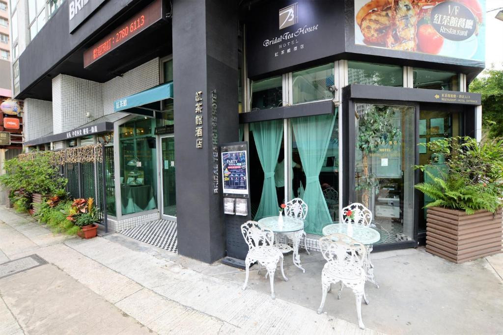 香港紅茶館酒店- 紅磡機利士南路 (香港 香港) - Booking.com