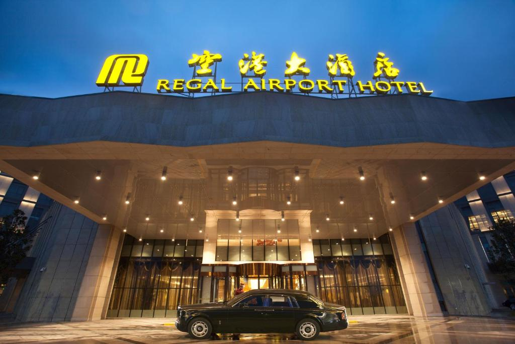 Regal Airport Hotel Xian Xianyang  Precios actualizados