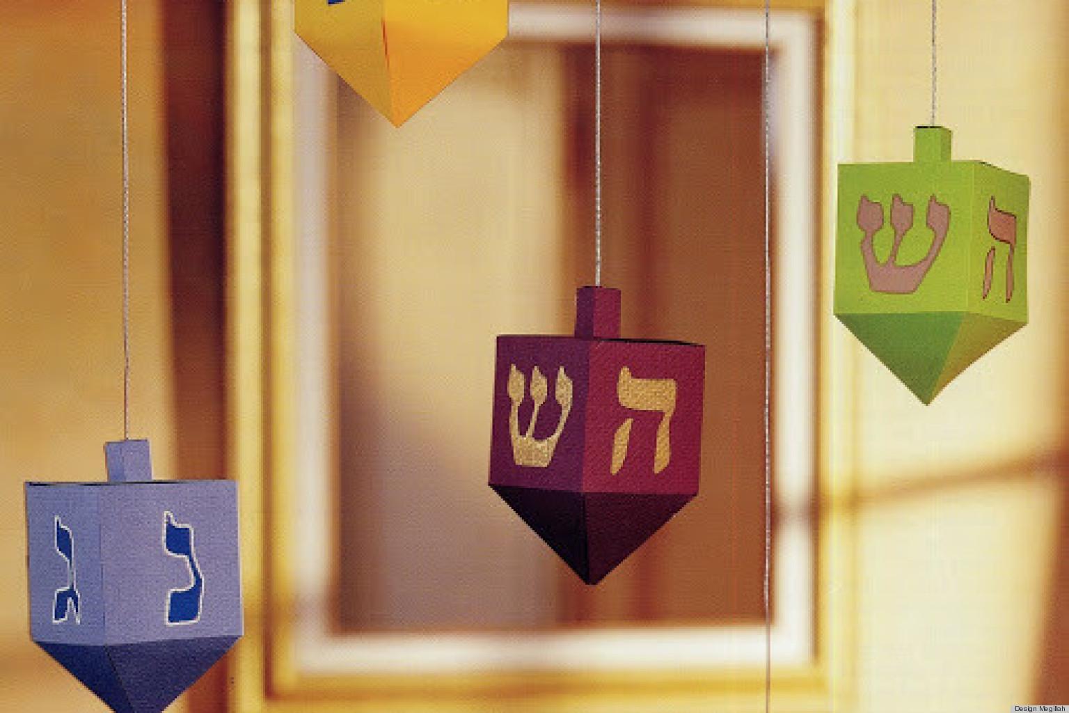 Hanukkah Craft Ideas Paper Dreidels