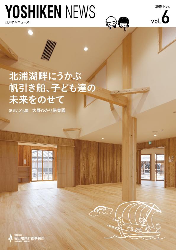yoshiken_news6_hikari2