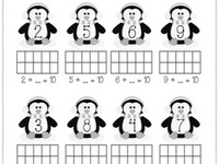26 best images about math- missing addends on Pinterest