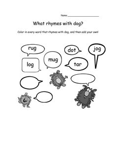 Long Vowel and Short Vowel activity mats to use with the