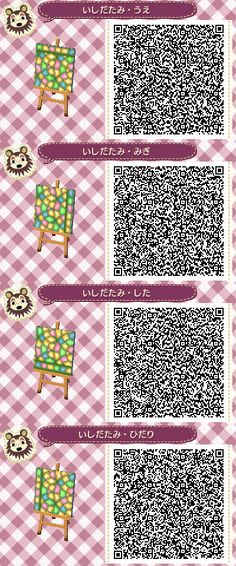 Qr Code Wallpapers Cute Acnl