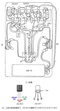 3pdt Relay Wiring Diagram, 3pdt, Free Engine Image For