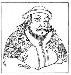 Marco Polo lesson plans for Teachers and games & sites for