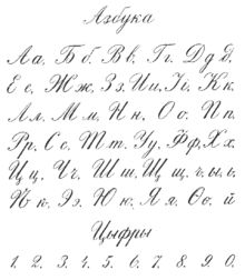 1000+ images about Genealogy Handwriting on Pinterest