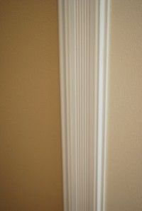 This column is to divide the wall and allow you to paint 2 ...