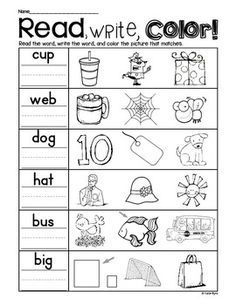 Worksheets, Words and Kindergarten on Pinterest