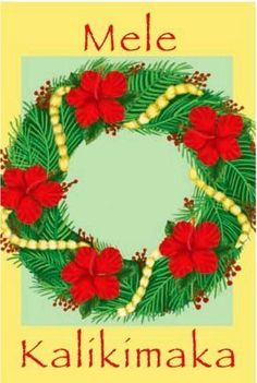 1000 Images About Hawaiian Christmas Ornaments Amp Cards On
