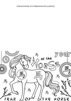 Chinese New Year Activities: Chinese zodiac animals
