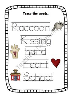FREE Kissing Hand shape review booklet. Students trace and