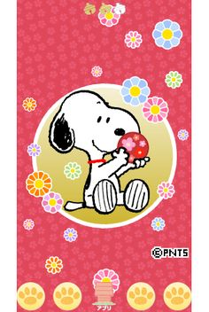 snoopy emoticons for facebook messenger: snoopy emoticons for facebook messenger   funny sticker   Pinterest   Facebook messenger. Emoticon and Snoopy