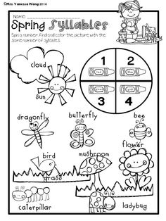 Spring math and literacy NO PREP printables pack! 48 pages