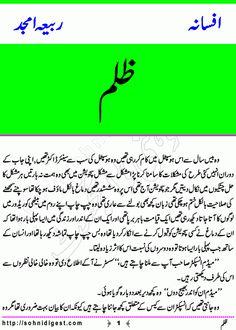 Musafaton Ke Lamhay A Social Romantic Urdu Novel by Digest ...