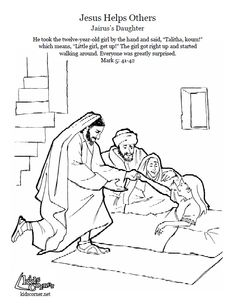 Palm Sunday story. Coloring page, script and Bible story