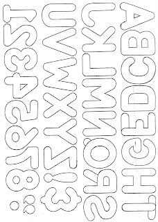 1000+ ideas about Applique Letters on Pinterest