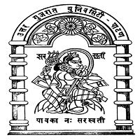 Bharathidasan University UG Results 2016, www.bdu.ac.in