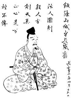 1000+ images about Katori Shinto Ryu on Pinterest