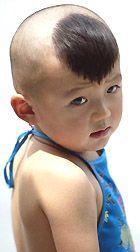 1000 chinese boy