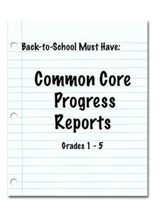 First Grade Common Core Progress Report/ Report Card