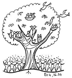 possible tattoo??? like this rendition of a mustard tree