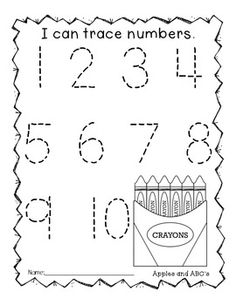 This is a 1 page worksheet that allows students to trace