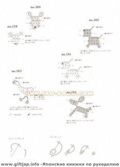 1000+ images about Crochet Applique animals patterns