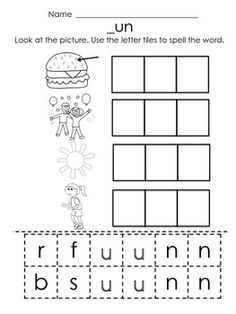 Worksheets to pair with lessons on short /u/ word families