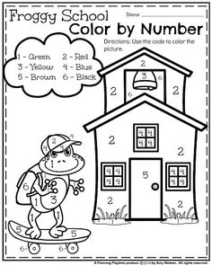 This is a rhyming worksheet that requires students to