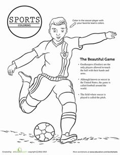1000+ images about World Cup Fun for Kids on Pinterest