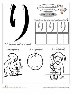 Free Japanese study materials, worksheet, PDF, audio file
