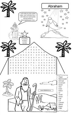 The Birth of Jesus Sunday School Crossword Puzzles: This