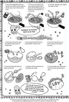 (Fruit Cocktail) Kitchen Princess 33: Najika and the