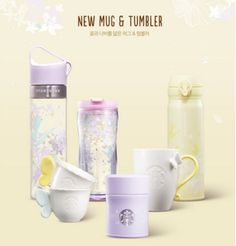Starbucks Korea St Valentines Day 2016 Limited Edition