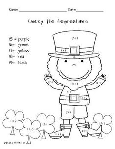 This fun worksheet, perfect for St. Patrick's Day (March
